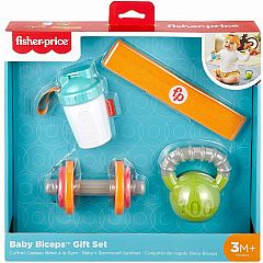BABY MINI BICEPS GIFT SET
